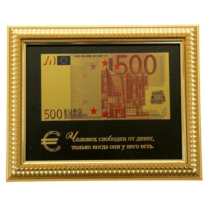 Слова к открытке с деньгами, анимация картинки картинки