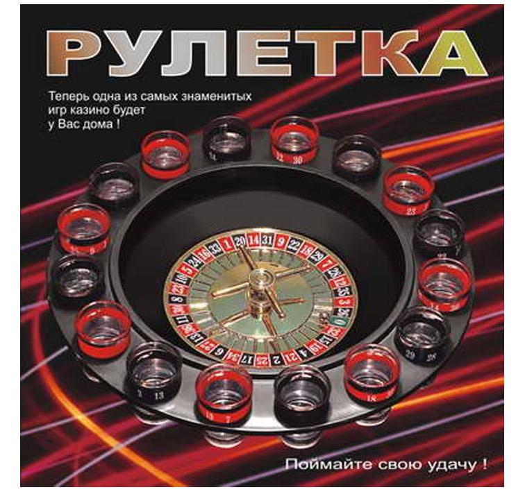 игрушки азартные игры играть на деньги 2021