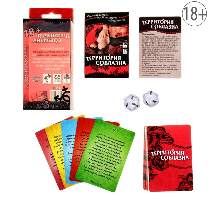 Сексуальная игра в карты
